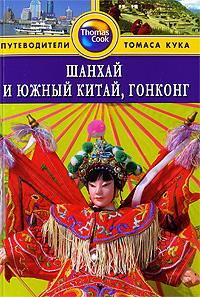 Индия из Новосибирска Горящие туры и путевки на ГОА